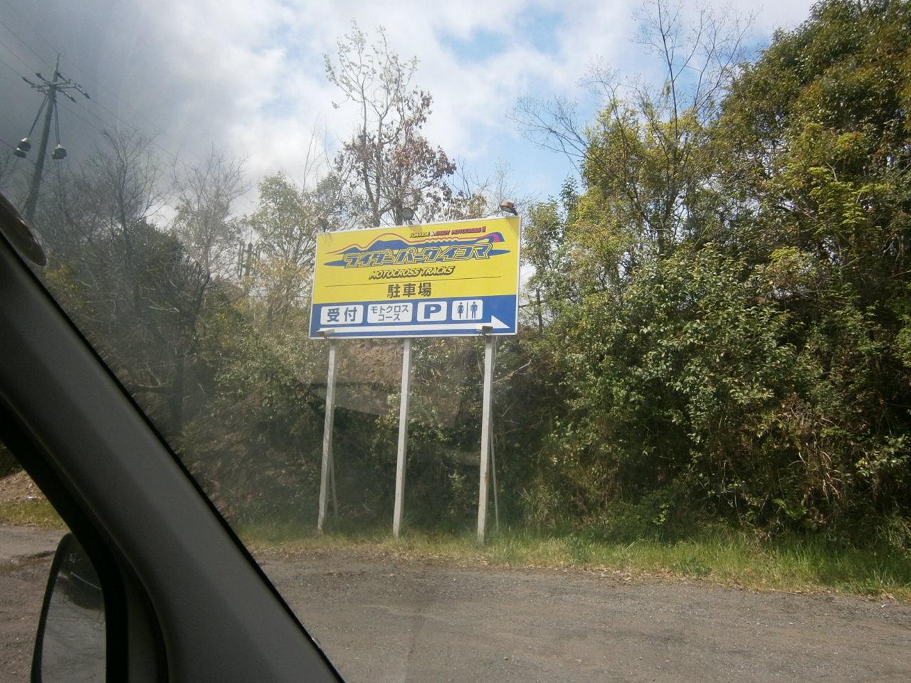 P4210265